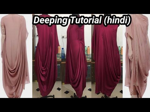 How To Make Draping Gown Drees Draping Gown Kaise Banaye Esey Tutorial Hindi Part2 Youtube Drape Dress Pattern Drape Gowns Stitching Dresses