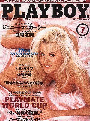 Jenny McCarthy - Playboy Magazine [Japan] (July 1994)