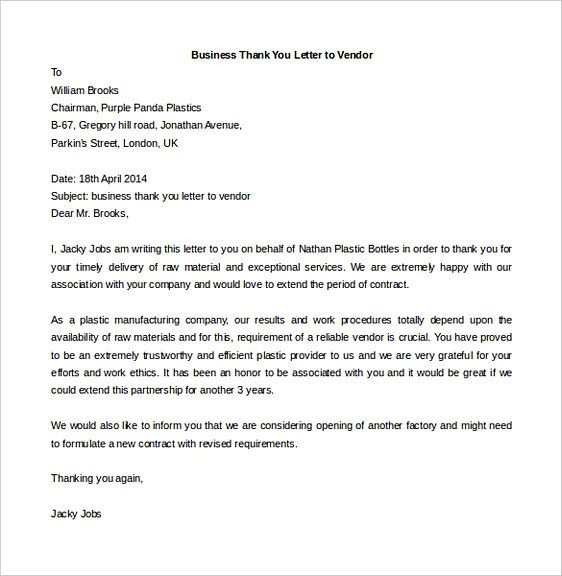 There Will Provide Information About The Best Business Letter Format Which Is Needed By Bu Personal Reference Letter Reference Letter Reference Letter Template