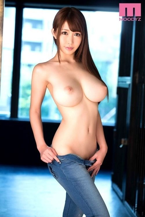 Masturbation day in japan
