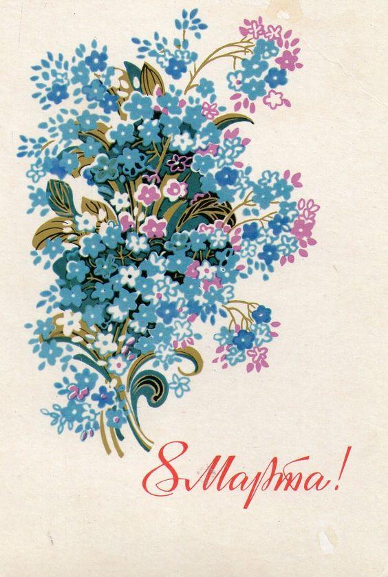 Гигантская открытка на 8 марта