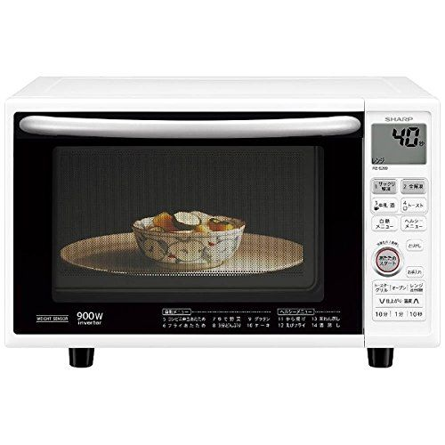Sharp Microwave Oven Toast Function With 20l White Re S209 W