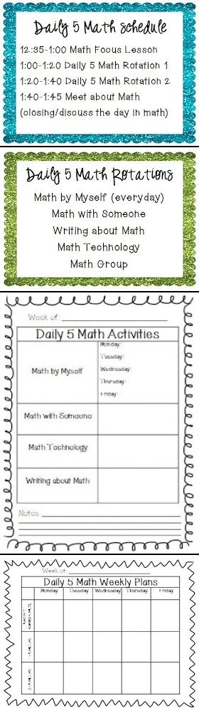 This site has information about setting up Daily 5 Math and some FREEBIES...have never heard about daily 5 Math