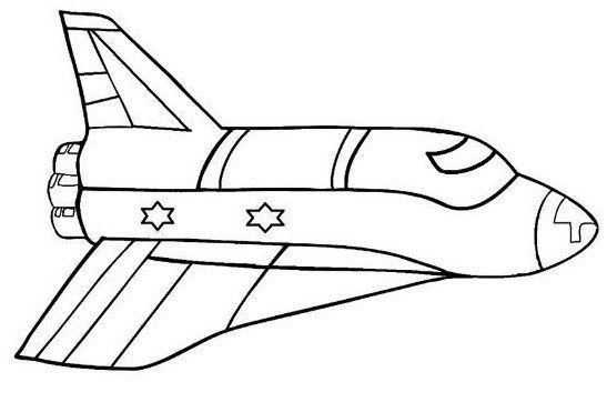 Rocket Ship Coloring Page Coloring Pages Printable Coloring Book Ship Drawing