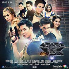 Phim Sứ Giả Địa Ngục | Thái Lan