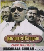 Description - Nagaraja Cholan MA MLA Tamil DVD