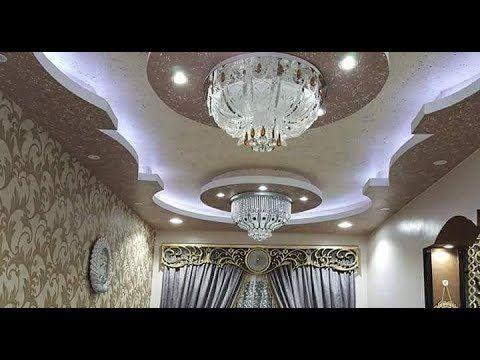 ديكورات جبس بورد اسقف 2017 Youtube False Ceiling Living Room False Ceiling Design Ceiling Design