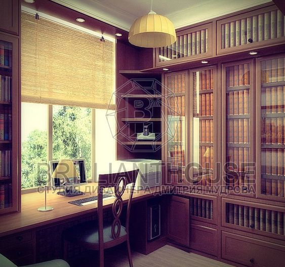 Дизайн домашнего кабинета