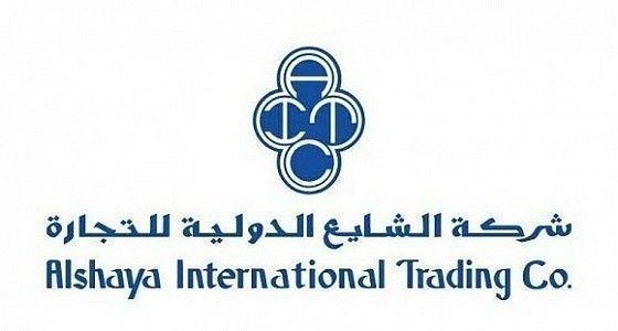 أعلنت شركة الشايع الدولية للتجارة في الرياض عن توفر شواغر وظيفية لحملة الثانوية العامة على أن لايقل عمر المتقدم عن ٢٤ سن Allianz Logo Logos International Trade