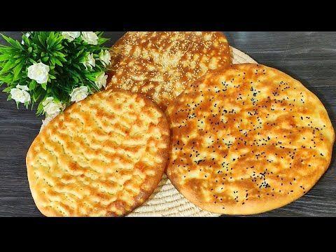 خبز صالح لكل المناسبات رمضان 2021 وكل المناسبات السعيدة و سلافاتي ما دارو فيا Youtube In 2021 Bread Food Crepes