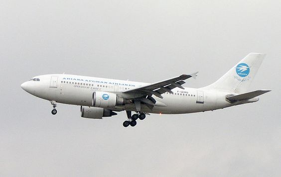 Ariana Afghan A310-300 F-GEMO.