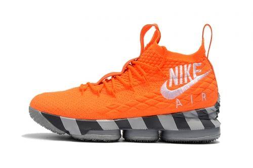 Authentic Mens Nike LeBron 15 Orange