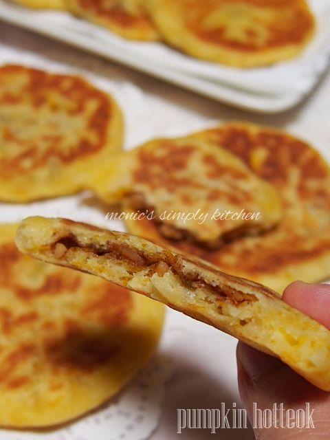 Pumpkin Hotteok Resep Makanan Labu