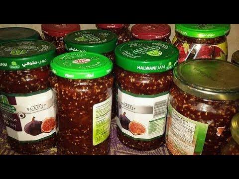 طريقة عمل مربى البلح الرطب سهلة لذيذة فطار وعشاء وجاهزة معاكي لحشو المخبوزات والحلويات Youtube Food Jam Jar