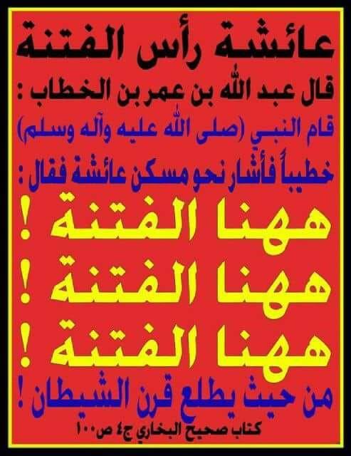 Pin By Noor Star On احاديث ا هل الب يت ص Islamic Quotes Quran Islamic Quotes Quotes