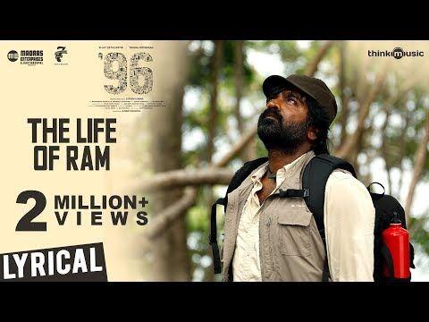 96 Songs The Life Of Ram Song Lyrical Vijay Sethupathi Trisha Govind Vasantha C Prem Kumar In 2020 Lyrics Songs Quotes About Photography