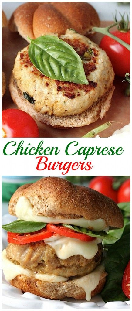 Super easy and extremely delicious! These Juicy Chicken Caprese Burgers are sure to please everyone!