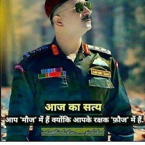 Desh Ke Jaabaaz Bahader Sena Saved By Somnath Ram Anuragi Indian Army Quotes Army Quotes Indian Army Wallpapers Army wallpaper hd download shayari