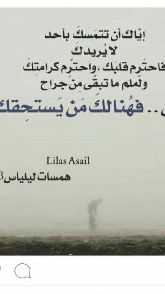 deb716cc0ae098150964fea5f55a9405 اقوال وحكم   كلمات لها معنى   حكمة في اقوال   اقوال الفلاسفة حكم وامثال عربية