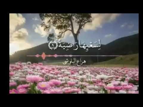 ١٥ رمضان Home Decor Decals Home Decor Decor
