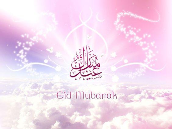 Eid Cards & Eid Mubarak Cards