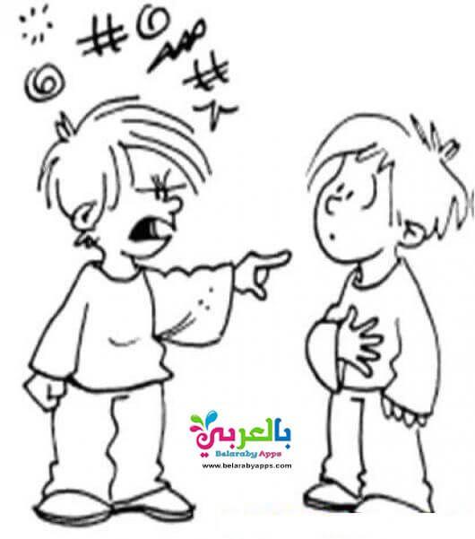 رسومات للتلوين عن التنمر أفكار عن التنمر بالقلم الرصاص بالعربي نتعلم Graphic Design Layouts Coloring Pages For Boys Kids Clipart