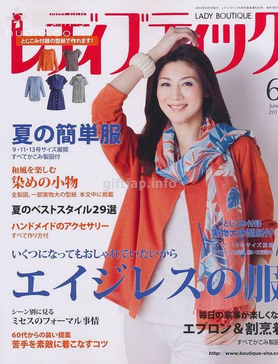giftjap.info - Интернет-магазин | Japanese book and magazine handicrafts - LADY…