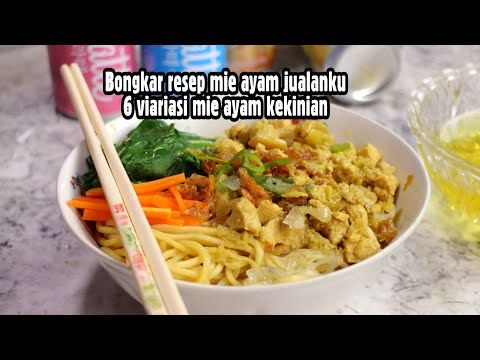 Bongkar Resep Mie Ayam Jualanku Sejak 2015 Youtube Food Indonesian Food Daun