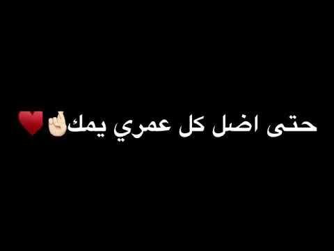 راح اسجل روحي باسمك شاشة سوداء بدون حقوق Youtube Arabic Calligraphy Calligraphy Arabic