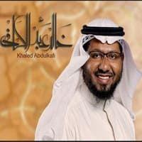 خالد عبد الكافي