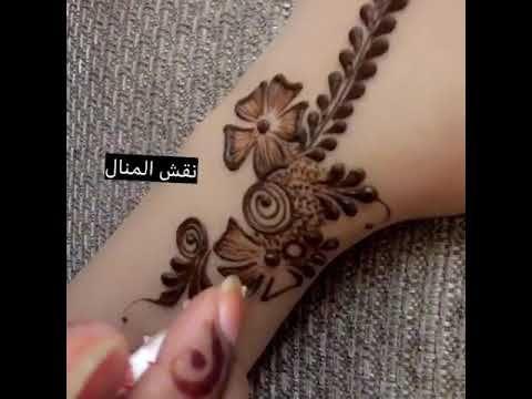 نقشات عيد Youtube Henna Hand Tattoo Hand Henna Hand Tattoos