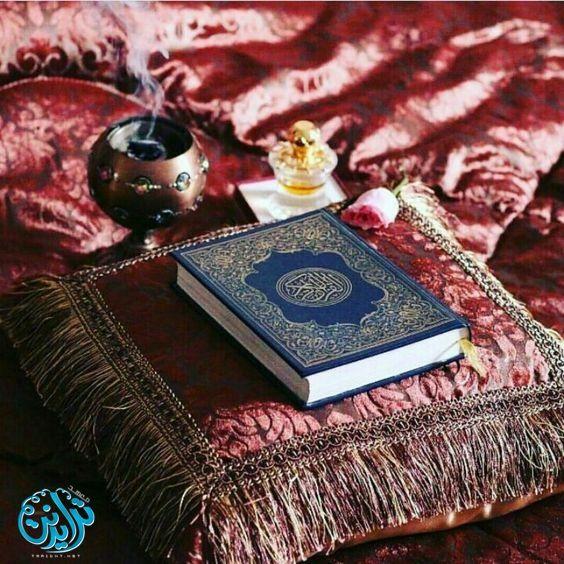 صور مصاحف 2019 اجمل خلفيات المصاحف 2019 صور المصحف الشريف للتصميم Quran Book Ramadan Quran Quran Wallpaper
