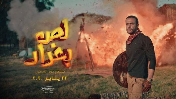 بالأرقام إيرادات السينما أول أسبوع بعد إعادة فتحها في مصر بالأرقام إيرادات السينما أول أسبوع بعد إعادة فتحها في مصر Movie Posters Poster Blog