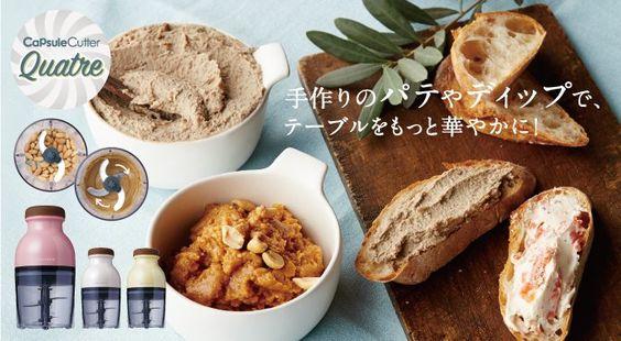 博客來-recolte 日本麗克特 Quatre 時尚小型冰沙食物調理機-珍珠粉