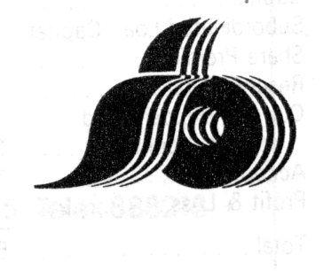 Skern bank logo