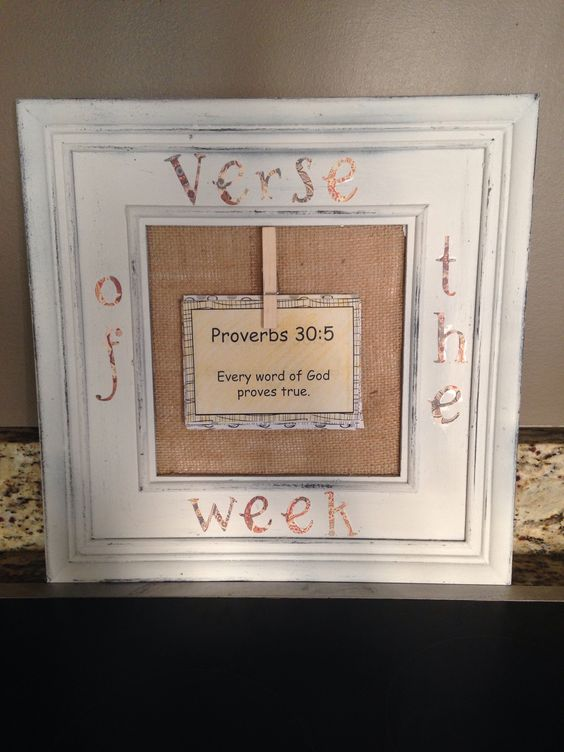 A cute way to display a bible verse for the kids to learn. This one includes 10 weeks worth of copies as well as extra copies of each verse for the kids to take and study. I will check off each one they memorize and offer rewards every time 5 are memorized!