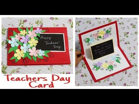 Design For Teachers Day Card