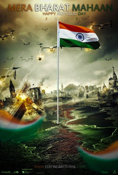 15 August Cb Editing Background Hd Picsart 6 In 2020 Independence Day Images Download Independence Day Images Independence Day Background