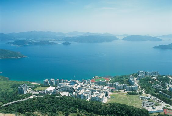 summer destination - Hong Kong University of Science and Technology