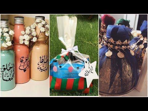 توزيعات هدايا العيد 2018 عيدية العيد 2018 Youtube Bottles Decoration Decor Home Decor
