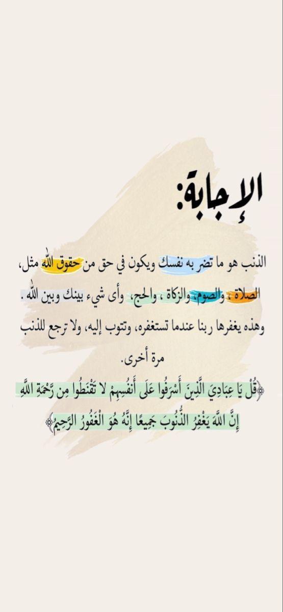 السعوديه الخليج رمضان الشرق الأوسط سناب كويت فايروس كورونا تصميم شعار لوقو دعاء Snapchat Home Decor Decals Decor