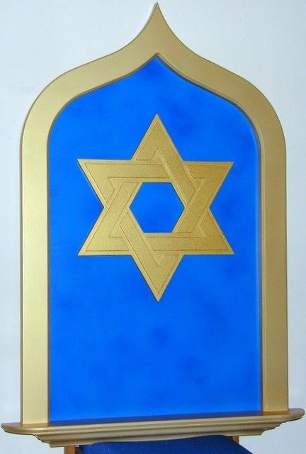 Jewish religious symbols