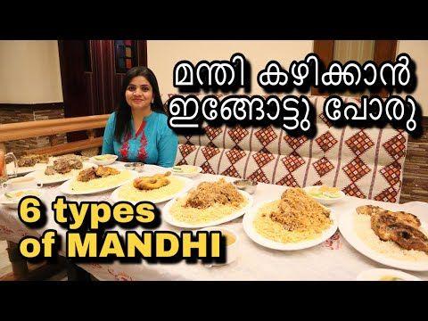Best Arabic Food In Qatar Khaleej Adan Restaurant Restaurant Review Food Vlog Kakkasserys Youtube In 2020 Arabic Food Food Favorite Things List