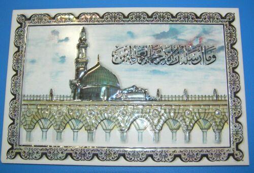 Islamic Tile Muslim Pakistan Ceramic Wall Decoration Home Decor