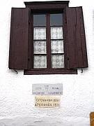 greek batten shutters