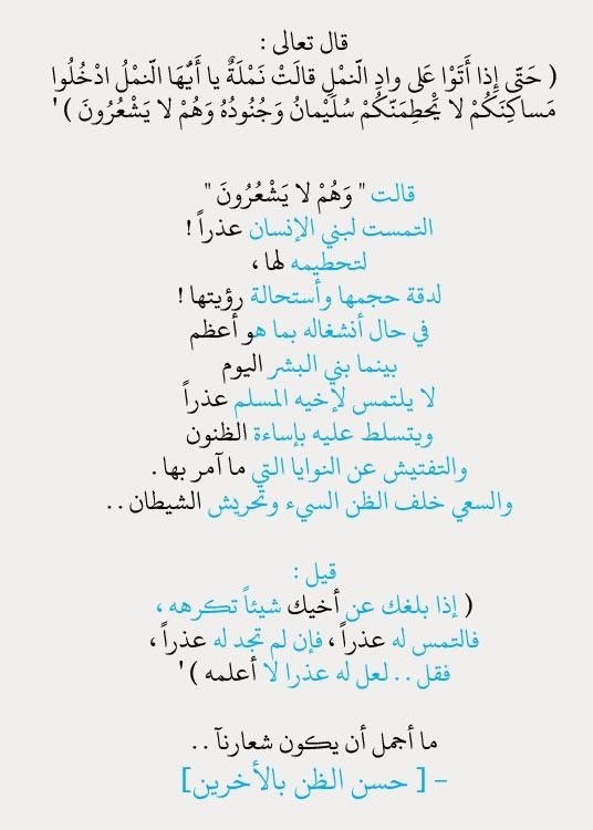ف إ ن م ع ال ع س ر ي س ر ا Islamic Quotes Romantic Words Words