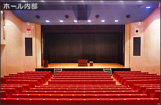 日本消防会館(ニッショーホール)_ホール内部