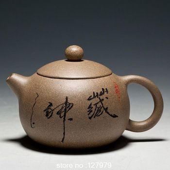 Yixing Zisha Raw ore, high-quality 'Xishi' teapot, 200cc purple clay, puer, oolong tea!!
