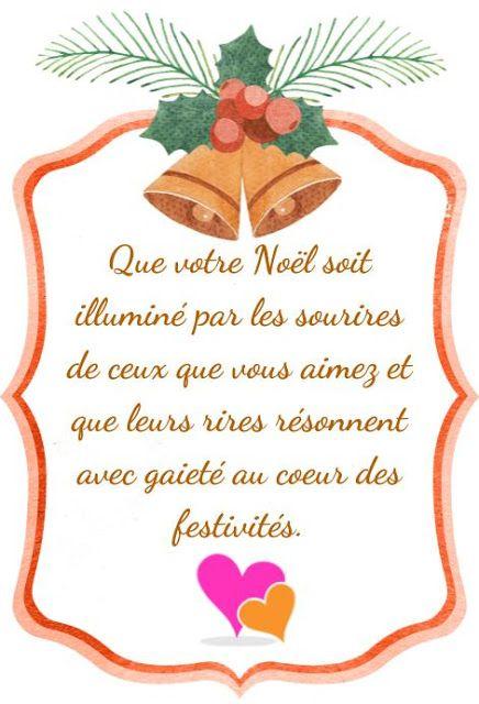 Textes Et Cartes Vœux Joyeux Noël Nouvel An Merry
