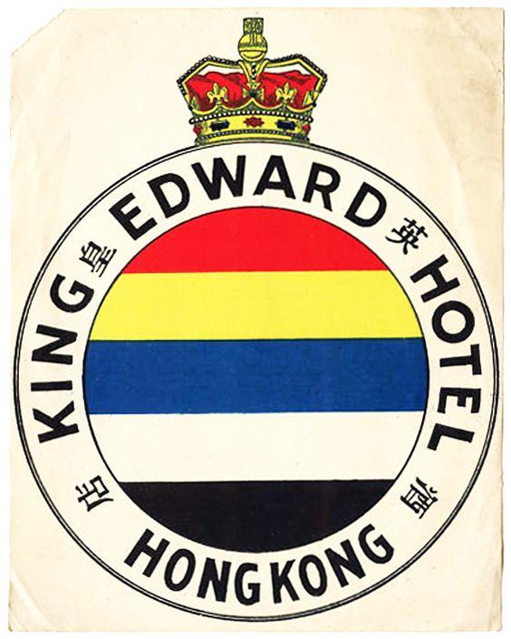 https://flic.kr/p/8xNcgq | Cina - Hong Kong - King Edward Hotel